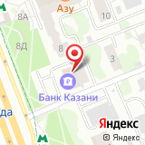 ООО КБЭР Банк Казани
