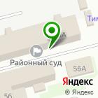 Местоположение компании Ново-Савиновский районный суд г. Казани
