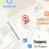 Медикал Он Груп-Казань