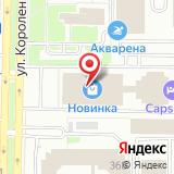 Магазин головных уборов на ул. Короленко, 28