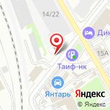 Шиномонтажная мастерская на ул. Тази Гиззата, 22а