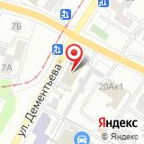 Фотокопировальный центр на ул. Дементьева, 22