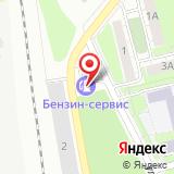 АЗС Бензин-Сервис
