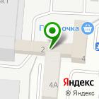 Местоположение компании МагистральСитиГрупп