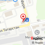 Мастерская по ремонту одежды на ул. Кызыл Татарстан, 12