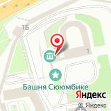 Музей истории государственности татарского народа и Республики Татарстан