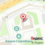 Управление делами Президента Республики Татарстан