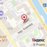 ООО Детский Оптовый Центр-Казань