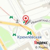Отдел таможенного управления и таможенного контроля №2 (г. Волжск) Марийского таможенного поста Нижегородской таможни