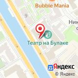 ООО Умный дом-Казань