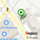 Местоположение компании У Касима