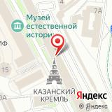 Центральная избирательная комиссия Республики Татарстан