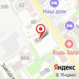 Драга-Казань