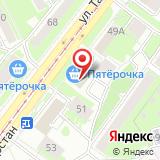 Магазин колготок и бижутерии на ул. Татарстан, 47а