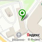Местоположение компании Монастырская лавка