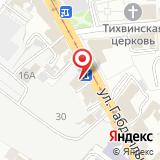 ООО X-Телеком