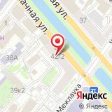 Музенидис трэвел-Казань