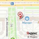 Отдел социальной защиты Ново-Савиновского района