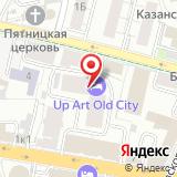 ООО Артекс