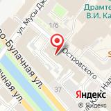 Министерство промышленности и торговли Республики Татарстан