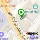 Местоположение компании Оптовка 24