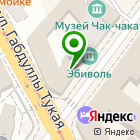 Местоположение компании Зикр