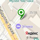 Местоположение компании Фотостудия Ильи Громова
