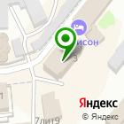Местоположение компании АРОМАгрупп