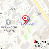 ООО Казанский Поволжский Центр судебных экспертиз