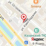 АйТиСи Казань