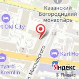 Управление Казанской Епархией