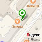 Местоположение компании Клюква