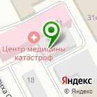 Местоположение компании ДОБРЫЙ МАСТЕР