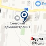 Компания Администрация сельского поселения Подстепки на карте