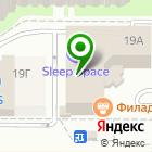 Местоположение компании Отражение