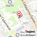 Автосервис на ул. Сары Садыковой, 27