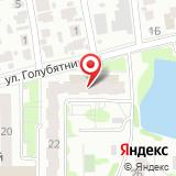 Отдел службы судебных приставов по Ново-Савиновскому району г. Казани