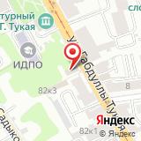 ООО Принтер Сити