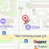 ООО РОСТ-Ломбард