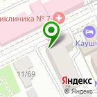 Местоположение компании ВашГлавБух