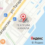 Татарский государственный академический театр им. Галиасгара Камала