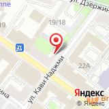 Нотариусы Камалеева В.Ф. и Садыкова С.Р.