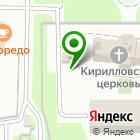 Местоположение компании Церковная лавка, Архиерейское подворье в честь священномученика Кирилла