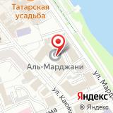 Казанский Мухтасибат