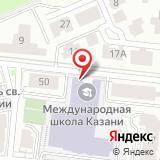 Отделение временного пребывания пенсионеров и инвалидов Вахитовского района
