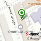 Местоположение компании HCit