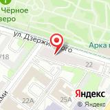 Казанская дезинфекционная станция
