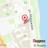 Вахитовский межрайонный отдел судебных приставов г. Казани