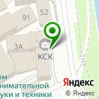 Местоположение компании ОмаСтрой