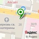 Местоположение компании Teleperformance Russia Group